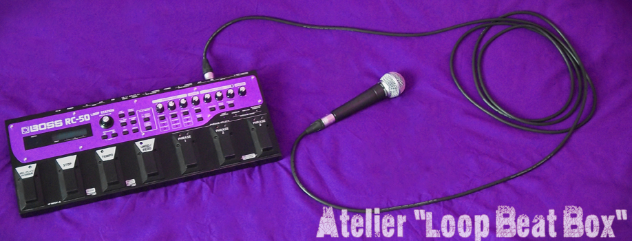 Atelier « Loop Beat-Box »